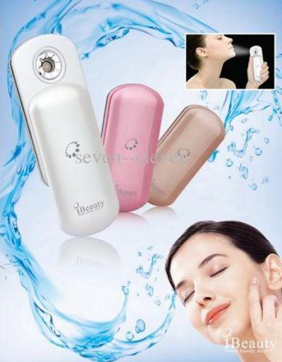 Nano-Atomizador iBeauty (cara, cuerpo y pelo) 7.08 € (Gtos de envío incluidos) en lugar de 60 € ACTUALIZADO