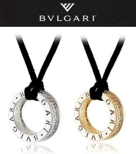 Collar Bvlgari colección B. Zero 3.36 € (Gtos. de envío incluidos) en lugar de 144 € ACTUALIZADO